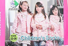 Носки Детские подростковые ромбик  (уп. 12шт.), фото 3