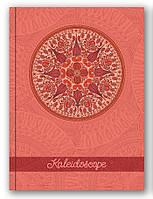 """Блокнот """"Kaleydoskope"""", А5, 80 листов, O20366 Optima, в клетку"""