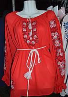 """Жіноча вишивана блузка """"Емілія"""""""