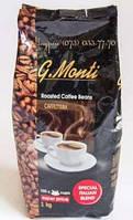 Кофе в зернах G Monti, 1 кг.