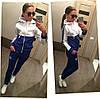 Костюм спортивный женский из двухнитки Adidas P868
