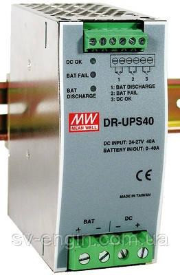 DR-UPS40 - модуль для источников питания Mean Well