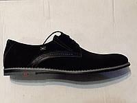 Туфли мужские из кожы нубук. Туфлі чоловічі з шкіри нубук
