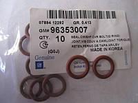 Кольцо уплотнительное.клапанной.крышки(пластик) Лонос,Авео,Нубира,Лацетти  1,6 GM.