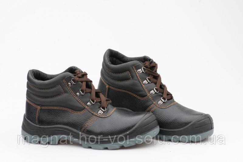 Ботинки кожаные, полуботинки