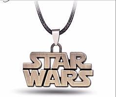 Кулон Star Wars