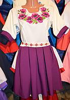 """Жіноча вишита сукня """"Юлія"""""""