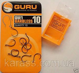GURU QM1 BARBLESS - 10