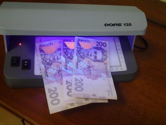 купить детектор валют DORS 135