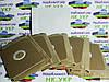 Мешок (пылесборник) для всех пылесосов, универсальный, 5 штук + универсальный фильтр в подарок (#16)
