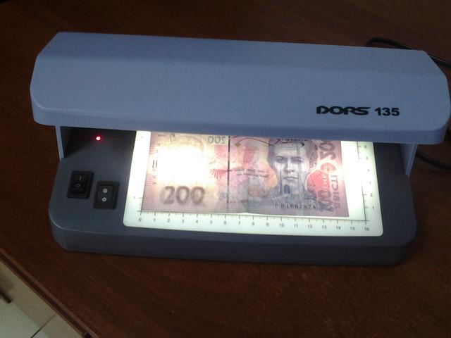 детектор валют DORS 135 купить