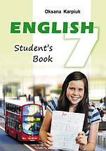 7 клас Англійська мова Карпюк Підручник Лібра, фото 3