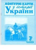 Контурная карта Історія України 7 клас МАПА