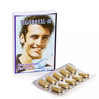 Вигороял-М, Vigoroyal M (10tab) - укрепление мужской силы и здоровья