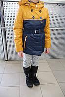 Куртка детская Anernuo 1503 сине-желтая