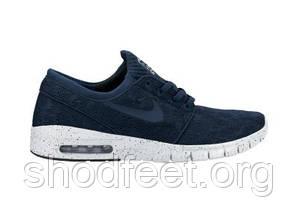 Женские кроссовки Nike SB Stefan Janoski Max Blue