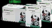 Дехинел плюс XL № 12 KRKA (Словения) таблетки для орального применения средство от глистов собакам