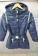 Куртка детская Anernuo 1593 сине-зеленый