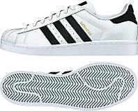 Кроссовки Adidas SUPERSTAR C77124 , ОРИГИНАЛ