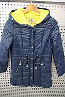 Куртка детская Anernuo 15124 синий