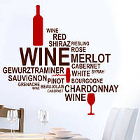 Интерьерная текстовая наклейка надпись Вино (наклейки для кухни, английские надписи)