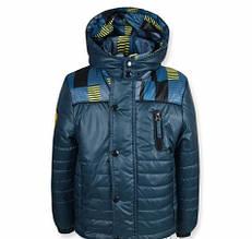 """Модная качественная куртка """"Ferarry"""" (бирюзово-синяя ) на мальчика."""