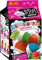 Набор для творчества: Бомбочки для ванн Клубничный мохито Ranok-Creative