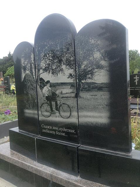 Оформление памятники гранитные севастополь изготовление памятников в белгороде шостке