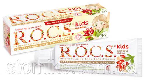 Зубная паста R.O.C.S. Рокс baby аромат барбариса от 3 до 7 лет, 45гр