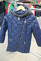Куртка детская Anernuo 1642 Синий