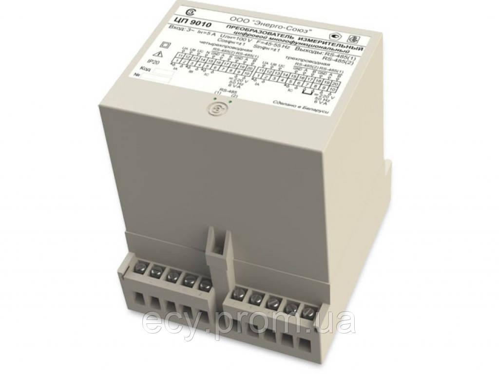 ЦП 9010 Преобразователи измерительные цифровые многофункциональные