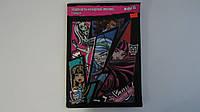Гофрокартон цветной неоновый Monster High,Kite 5 лист,5цв.А4.Гофрированный картон А4,5цв,5лист,для детского тв