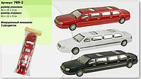 Машина-лимузин инерц 789-2 (60шт / 2) 3 цвета, в пакете 50 * 19 * 9 см
