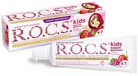 Зубная паста R.O.C.S. Рокс baby ягодная фантазия от 4 до 7 лет, 45гр