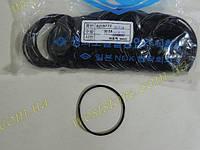Прокладка кольцо уплотнительное втулки направляющей выжимного подшипника сцепления Ланос Lanos PH 94580546