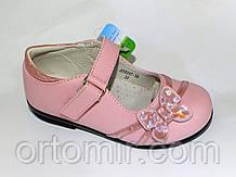 Туфлі човник