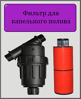 """Дисковый фильтр 1"""" для капельного полива (самопромывной)"""
