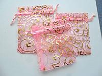 Мешочек из органзы розовый 7х9 см