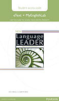 New Language Leader Pre-Intermediate eText Coursebook with MyEnglishLab Pack