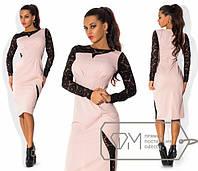 Платье женское нарядное с гипюровыми рукавами