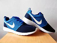 Nike Roshe Run р-р 43,44, найк раш ран кроссовки 2016 синие, adidas reebok