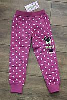 Спортивные штаны для девочек 1- 2 года