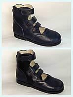 Ортопедические туфли,  р. 21 см