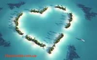 Вітаємо вас з Днем усіх закоханих!