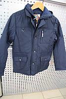 Куртка детская R.M.Kids A-1820 т.синий