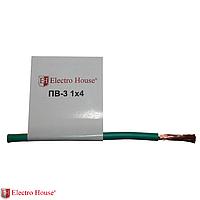 Провод ПВ-3 1х4 ElectroHouse