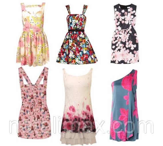 Мода Лето - 2013 : цветочные принты