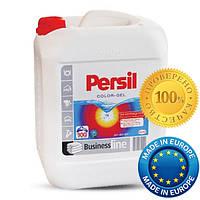 Гель для стирки цветного белья Persil Power Gel Business Line 10 L