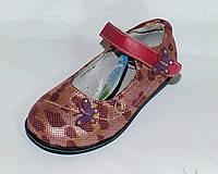 Туфли лодочка, фото 1