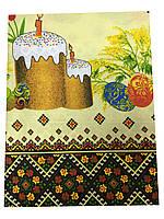 Пасхальная скатерть на раскладной стол 170-240 см